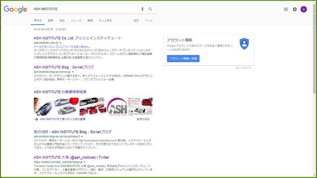 05_Google検索結果.jpg