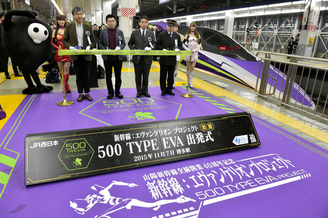 500_TYPE_EVA_02.jpg
