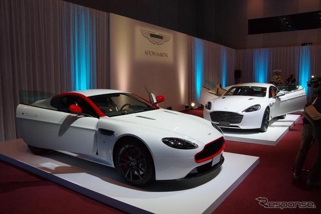 Aston_Martin_AMV8_white_03.jpg