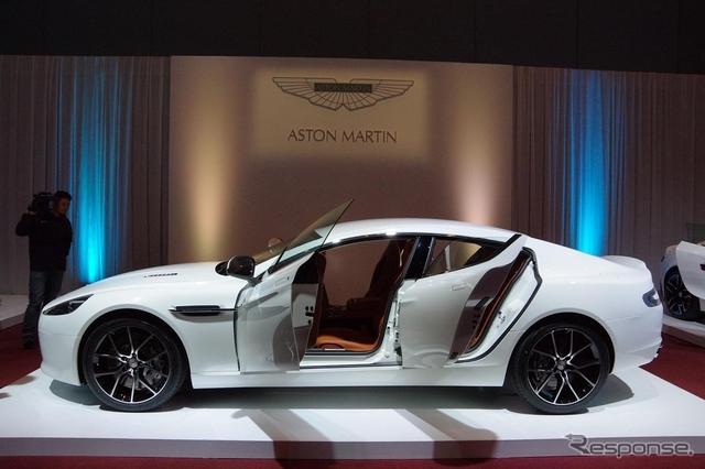 Aston_Martin_Rapide_white_03.jpg