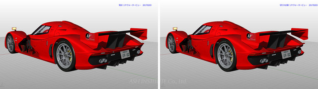 IF-02RDS_R_ver_58_06_rear_quater_current_&_modify_plan1(cut_body).jpg