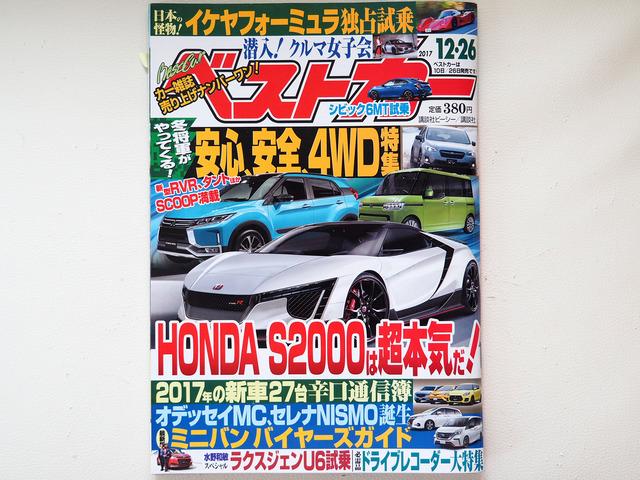 IF-02RDS_R_ver_Best_car_03.JPG
