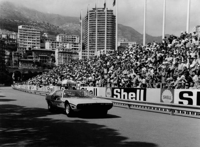 Lamborghini_Marzal_in_Monaco_21.jpg