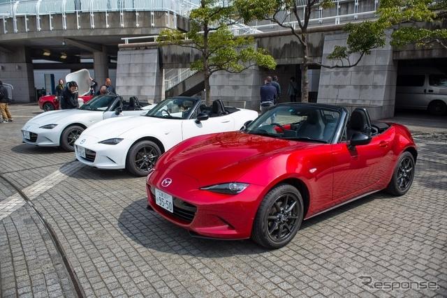 Mazda_MX-5_ND_10.jpg