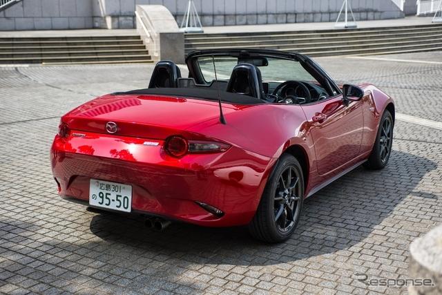 Mazda_MX-5_ND_11.jpg