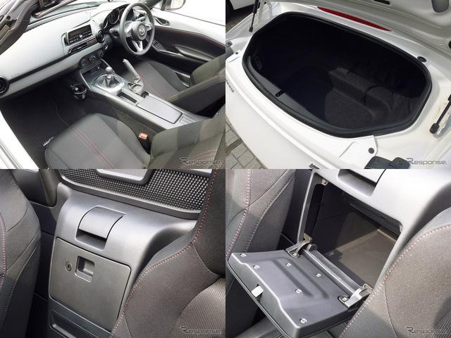 Mazda_MX-5_ND_14.jpg