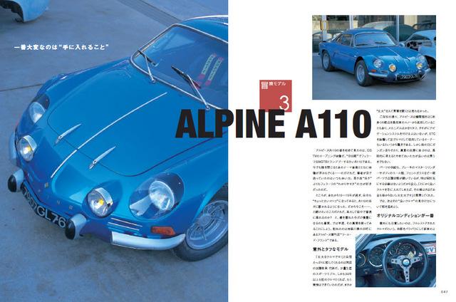 RENAULT_ALPINE_A110_PDF_p1.jpg