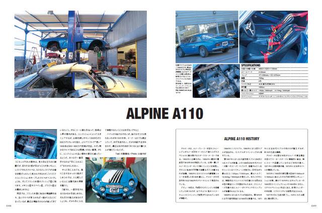 RENAULT_ALPINE_A110_PDF_p2.jpg