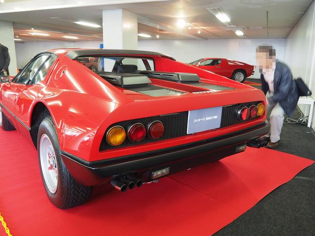 01_Ferrari_365GT/4BB_13.jpg
