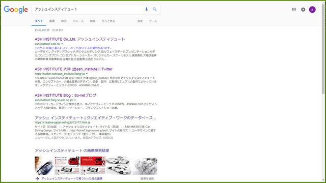 02_Google検索結果.jpg