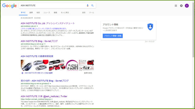 03_Google検索結果.jpg