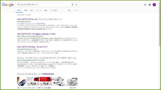 04_Google検索結果.jpg