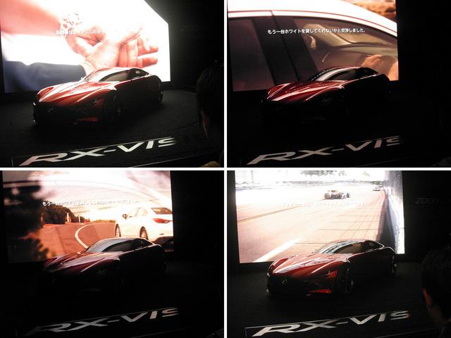 04_Mazda_RX-VISION_x4.jpg
