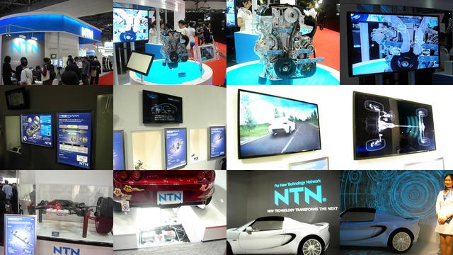 06_NTN_x12.jpg