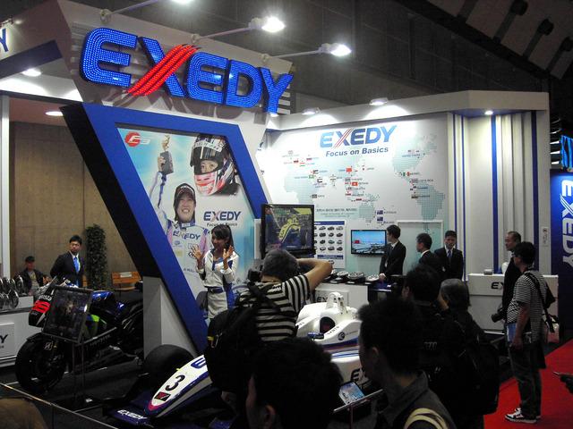 07_EXEDY_booth.JPG