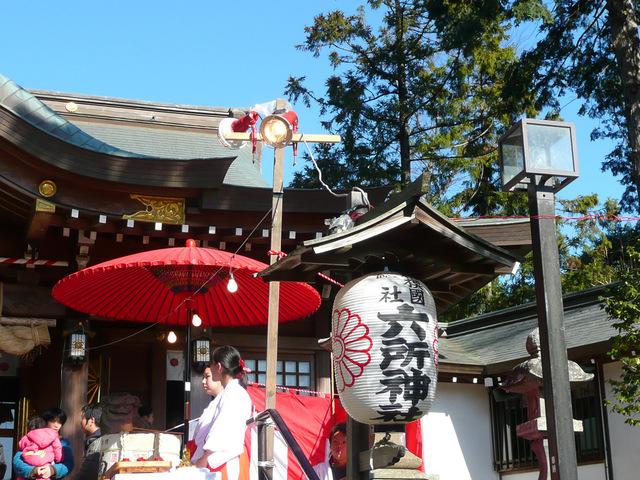 20090101_07_六所神社.JPG