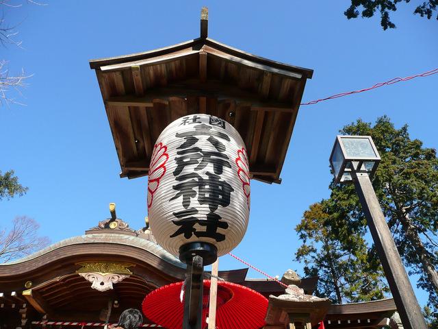 20090101_08_六所神社.JPG