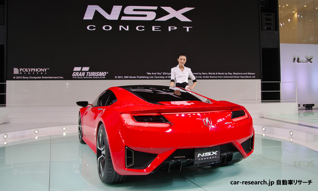Acura_nsx_Granturisma_rear.jpg
