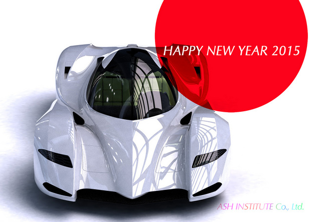 Happy_new_year_2015_ash013_front.jpg