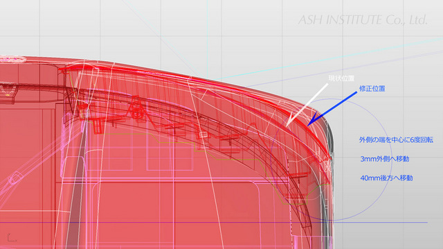 IF-02RDS_R_ver_58_04_rear_turn_lamp_rotate_simulation_plan_view.jpg