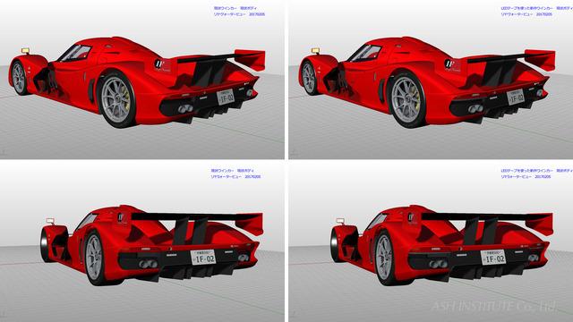 IF-02RDS_R_ver_58_10_rear_quater_current_&_modify_plan2(add_led_turn).jpg