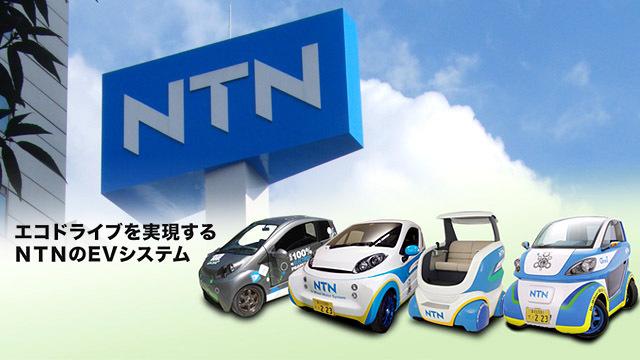 NTN_TMS_2015_01_2.jpg