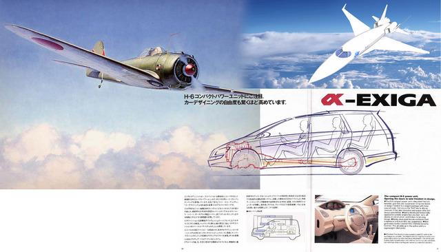 Nakajima+JAXA+α-EXIGAjpg.jpg