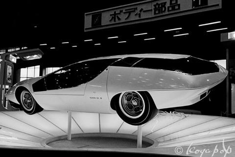 Toyota_EX-Ⅲ_1969_06.jpg
